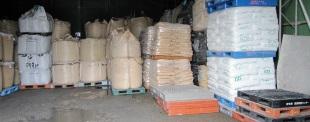 倉庫業のイメージ